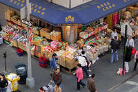 Chinatown ☆ Add to Trip Planner