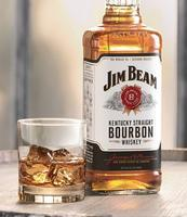 Jim Beam American Stillhouse ☆ Add to Trip Planner