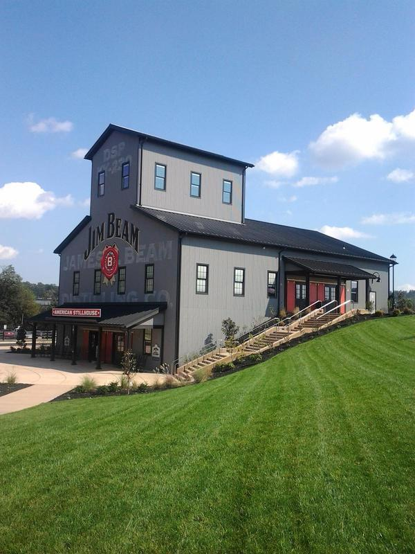 Tour the Jim Beam American Stillhouse in Clermont, KY